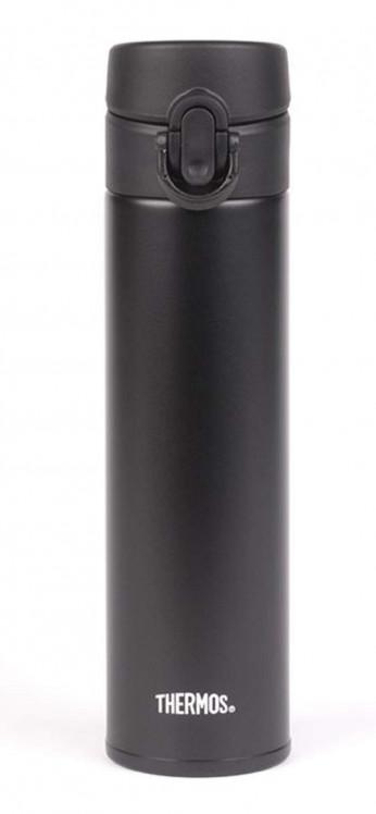 Thermos Vacuum Bottle 0,4L Snaplock