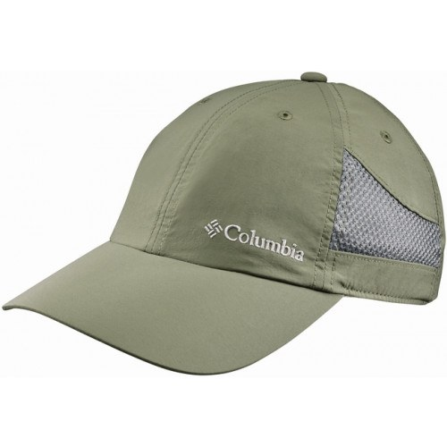 Image of   Columbia Tech Shade Cap Grøn
