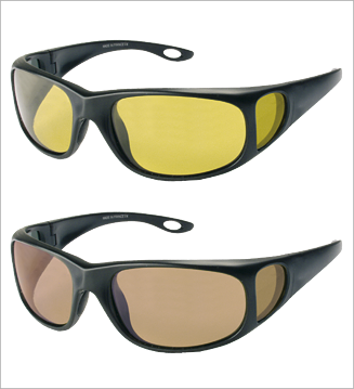 Vision Panorama Solbrille